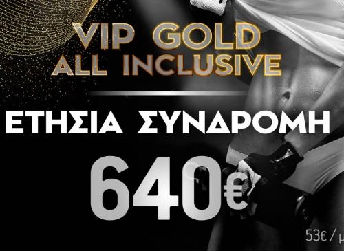 Ετήσια Συνδρομή ''VIP GOLD ALL INCLUSIVE''
