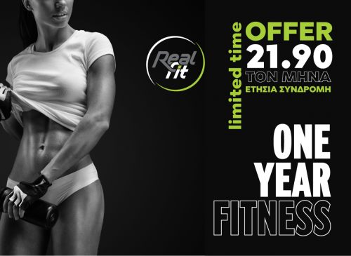 Fitness Offer